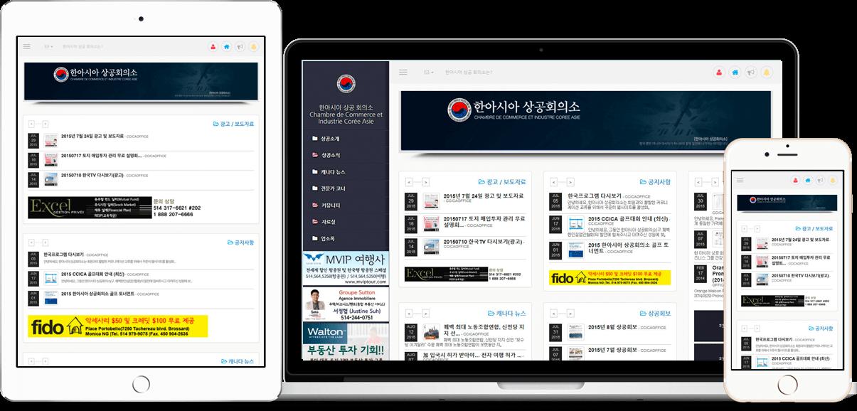 Chambre de Commerce et Industrie Corée Asie
